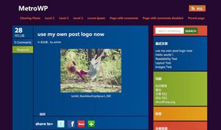 MetroWP free wordpress theme