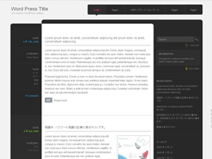 monochrome free wordpress theme