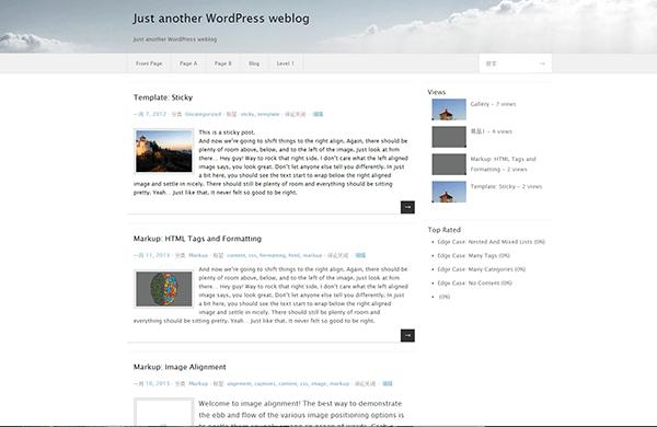 MxS2 free wordpress theme