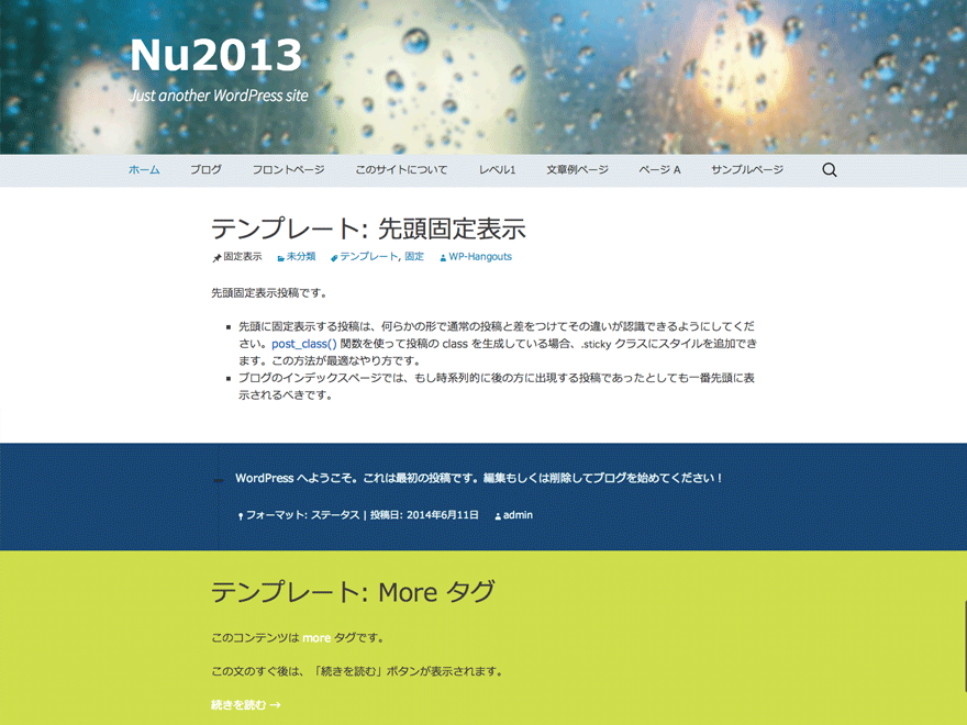 Nu2013 free wordpress theme