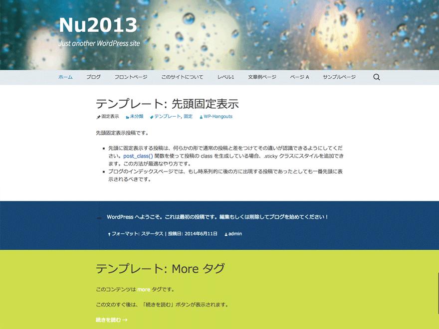Nu2013 theme wordpress gratuit