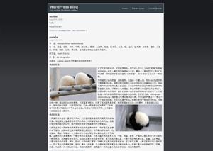 page-tiny free wordpress theme
