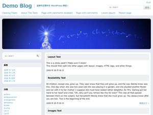 Pixiv Custom free wordpress theme