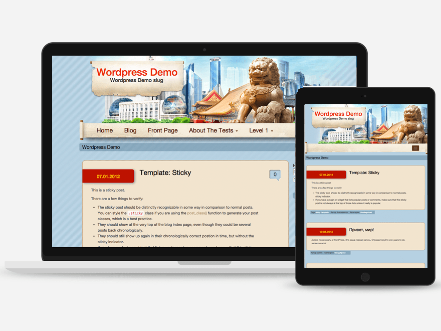 Simple China free wordpress theme