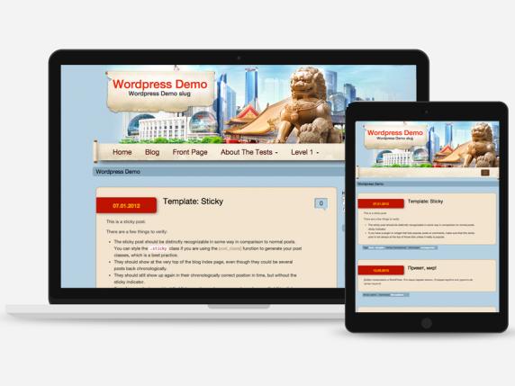 Simple China wordpress theme