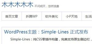 simple lines wordpress org