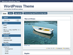 StarOcean free wordpress theme