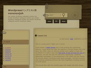 tarimon-notse free wordpress theme