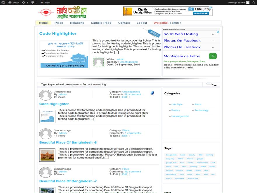 techtunes free wordpress theme