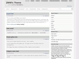 zGrey free wordpress theme