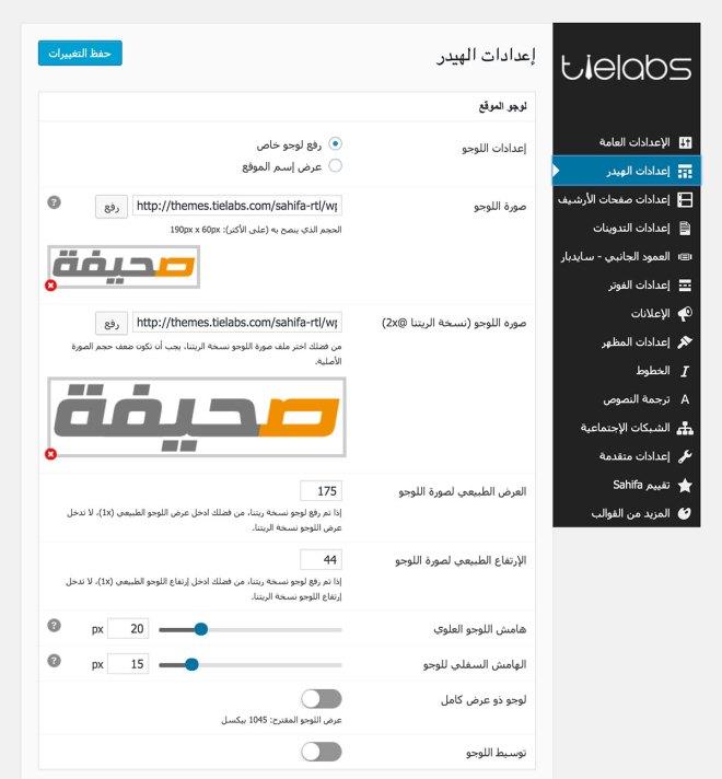 theme_layout