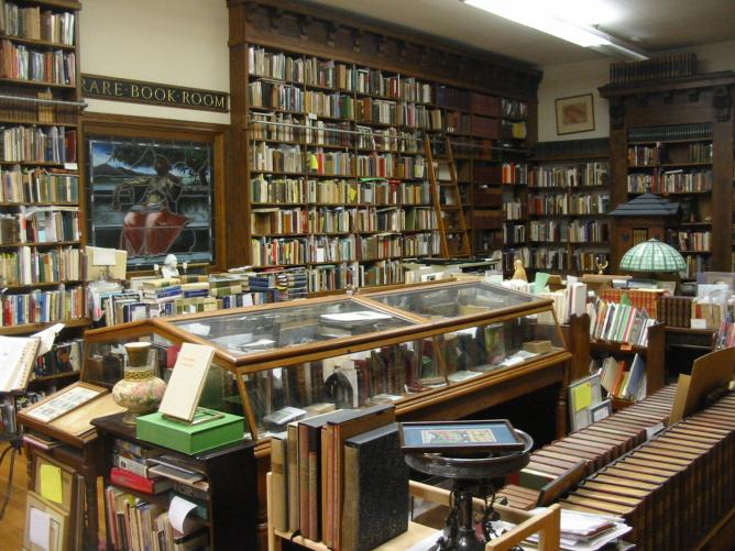 John King Rare Book Room - Downtown