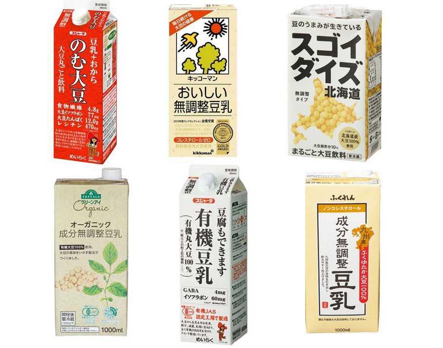糖質の少ない無調整豆乳【厳選】お薦め9選 – WOMENなび