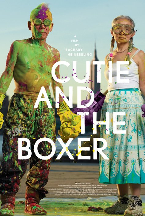 Cutie-and-the-boxer-poster