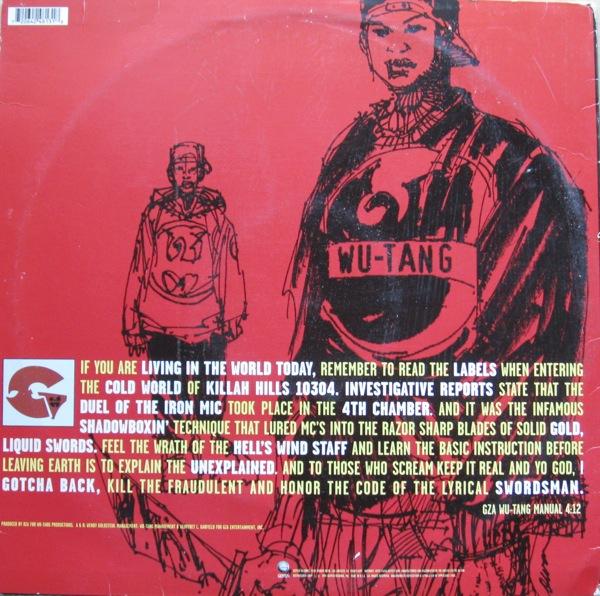 GZA_Liquid_Swords_Vinyl_LP_Back