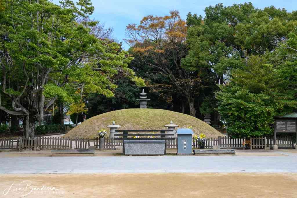 Atomic Bomb Mound