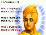 1436001739_swami-vivekananda-quotes