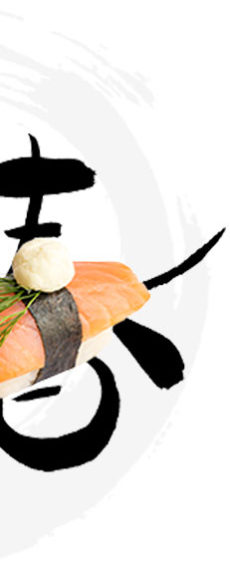 sushi food f left