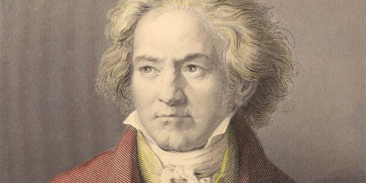 Did Get Ever Married Beethoven