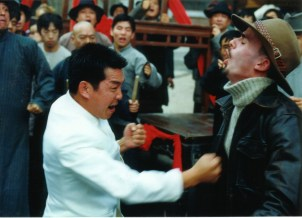 Fighting Yuen Biao
