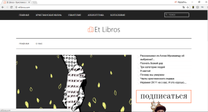 Ministry Update: Et Libros has launched!