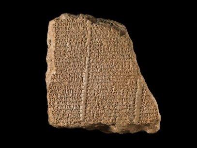 Persian Verse Account of Nabonidus
