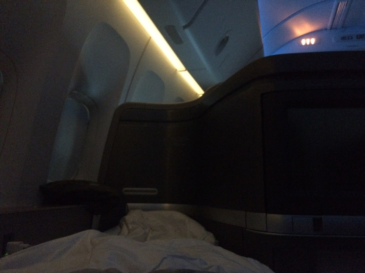Cathay Pacific First Class (NYC-HKG)