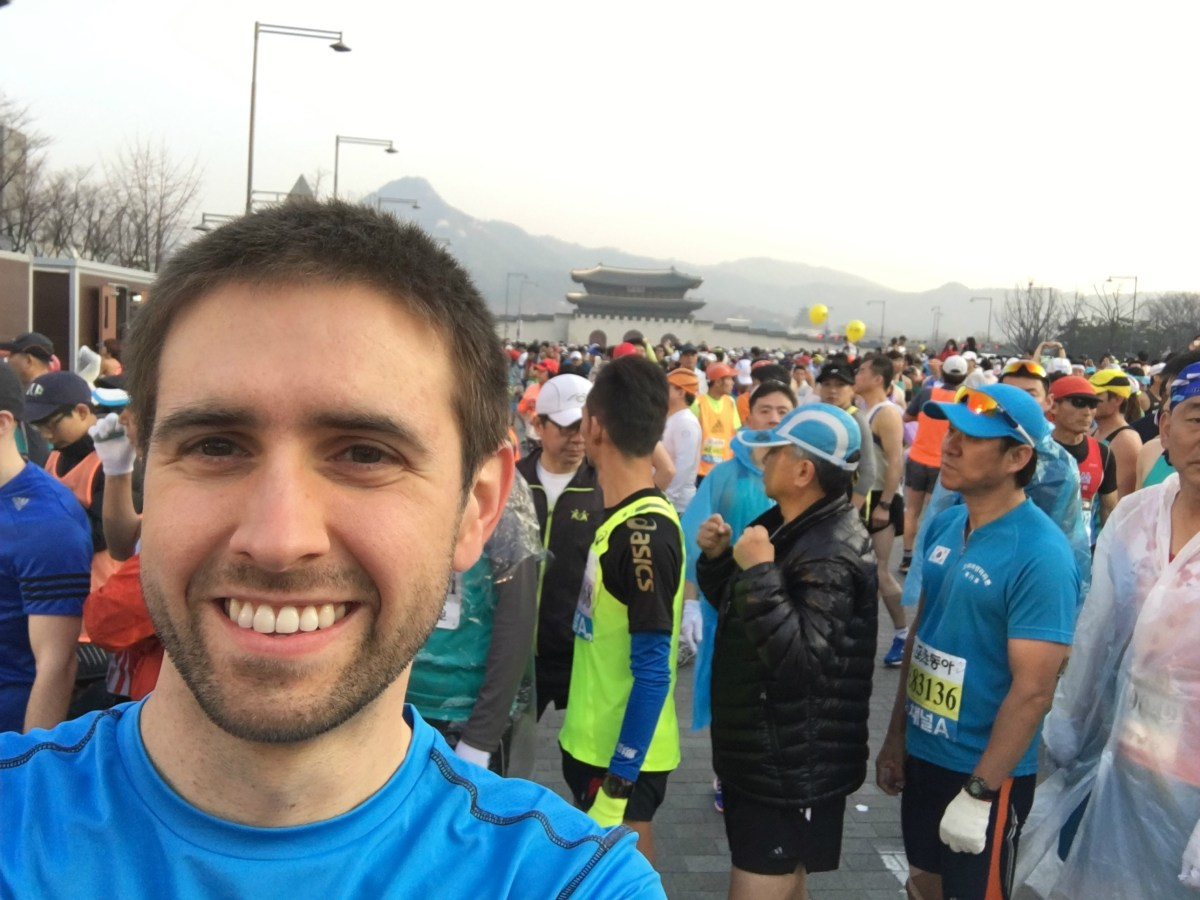 Review: Seoul International Marathon, Korea (March 20, 2016)