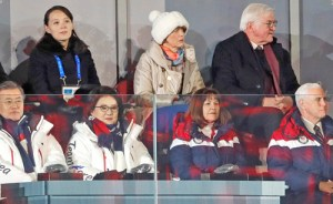 Despite sitting just feet apart, U.S. Vice President Mike Pence avoided all contact with North Korean delegation to the Winter Olympics in Pyeongchang. Top row from left, Kim Yo Jong, sister of North Korean leader Kim Jong Un; right, German President Frank-Walter Steinmeier. Bottom row left, South Korean President Moon Jae-in, far right, Pence.
