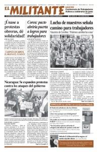 thumbnail of El Militante Vol. 82/No.22