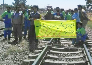 Track workers in Iran Aug. 7 protest effects of rulers' counterrevolutionary wars.