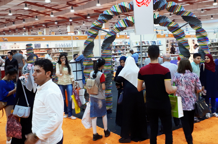 Thousands attended Erbil International Book Fair Oct. 10-20.