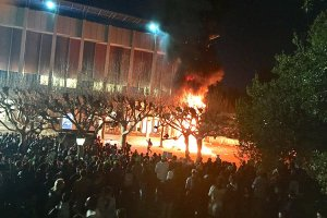 Left-wing radicals setting fire to the campus.