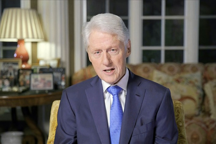 Bill Clinton admitted to hospital for non-COVID related infection