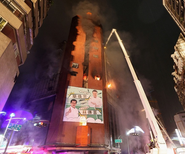 46 Dead, Dozens Hurt in Fire at Southern Taiwan Building