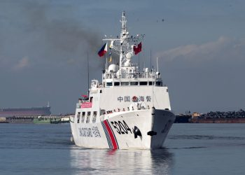 Chinese authorities intercept a boat carrying passengers seeking political asylum, leaving many with a sinking feeling