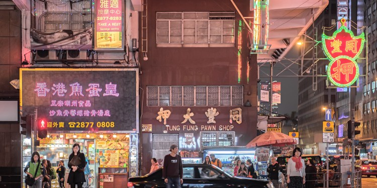 How to spend a day in Wan Chai, Hong Kong