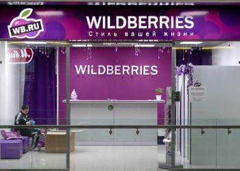 """Wildberries, """"Russia's Amazon,"""" goes head to head with the e-commerce giant in Europe"""