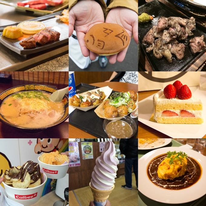 Tokyo Food Mix | The Missing Lokness