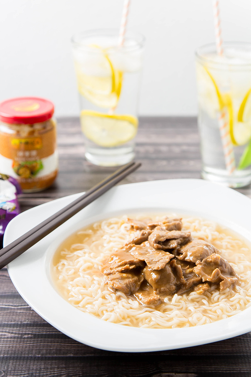 Hong Kong Style Beef Satay Noodle Soup #hongkongrecipe #beef #satay #ramennoodles #noodlesoup #breakfast #breakfastrecipe #peanutbutter | The Missing Lokness