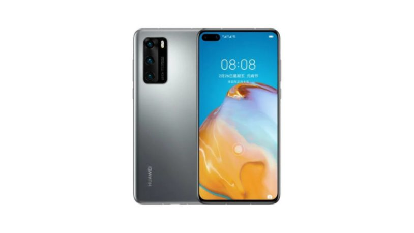 Huawei P40 4G [Frost Silver]