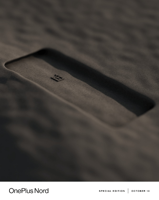 OnePlus Nord Special Edition launch poster