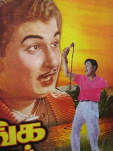 Tamil (Tollywood) movie posters