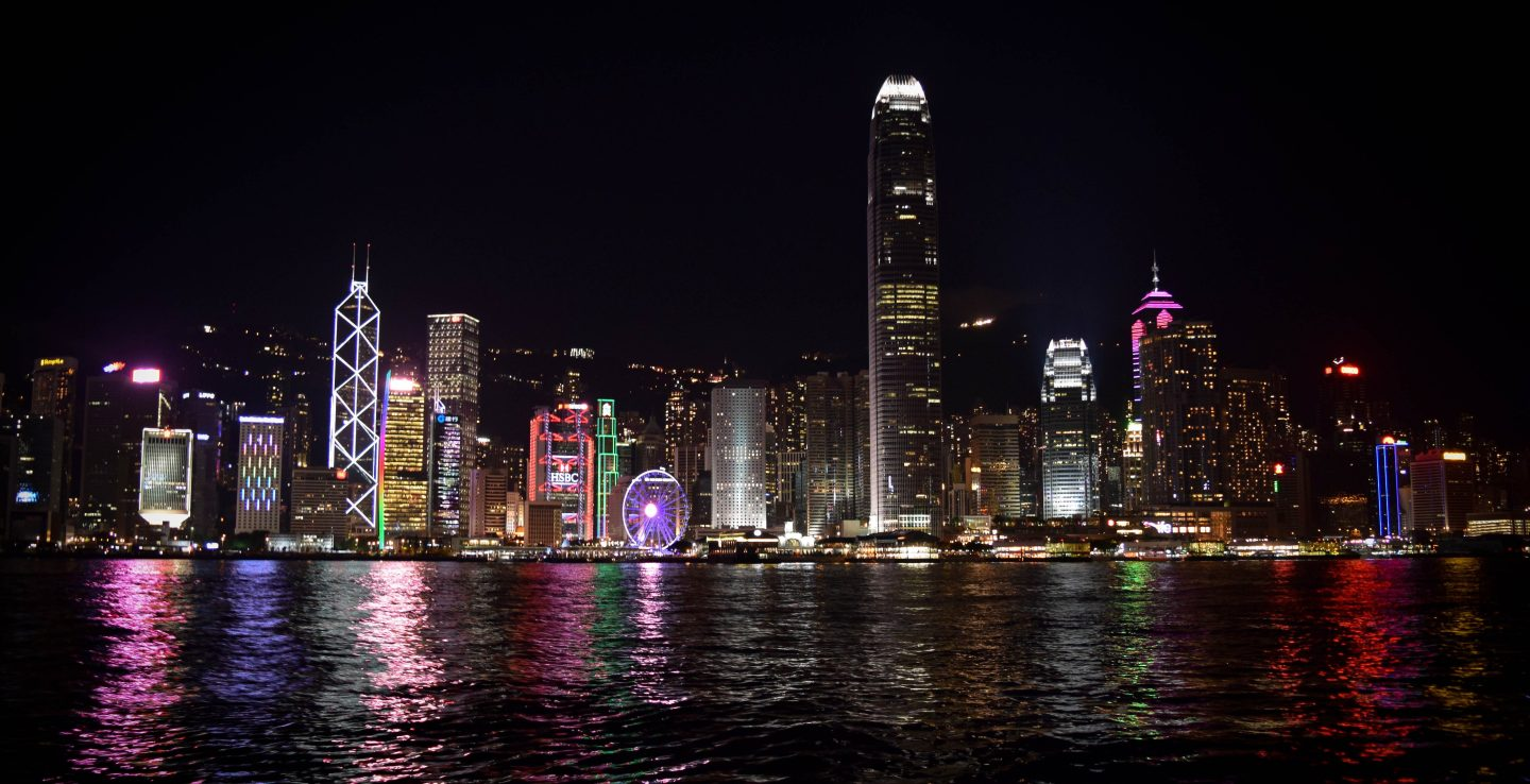 Hong Kong skyline. We offer travel planning services.