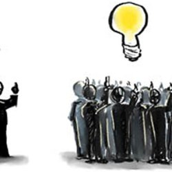 leaders squelch innovation