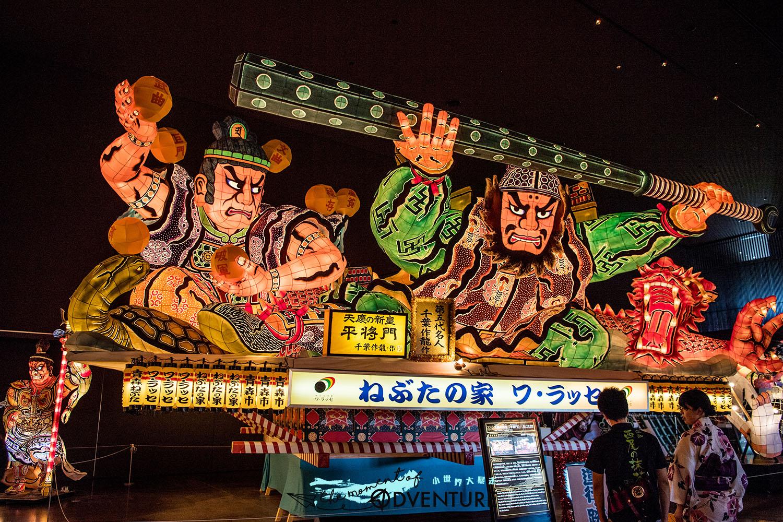 日本東北追夏祭-青森睡魔祭 ねぷた祭り