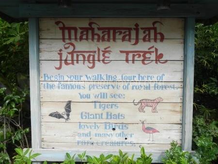 Maharajah Jungle Trek Sign-Animal Kingdom