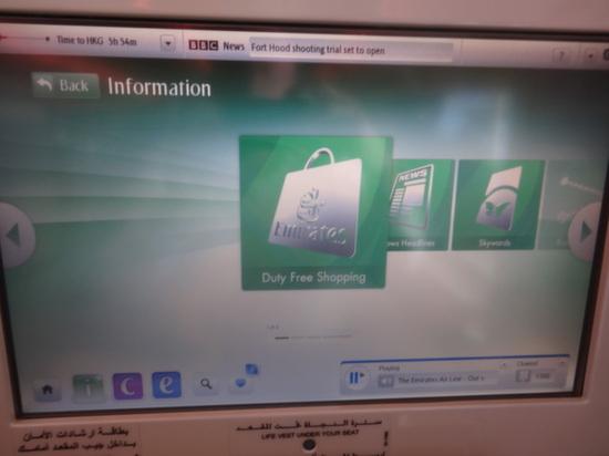 blog duty free shop onboard