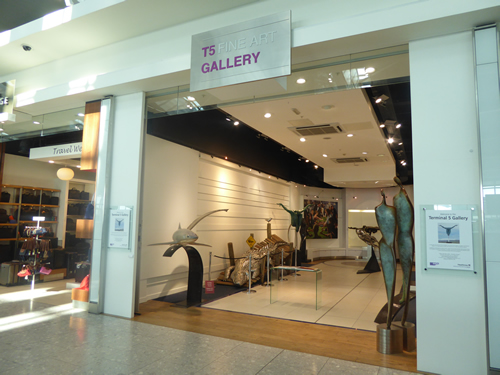 hr t5 gallery ext