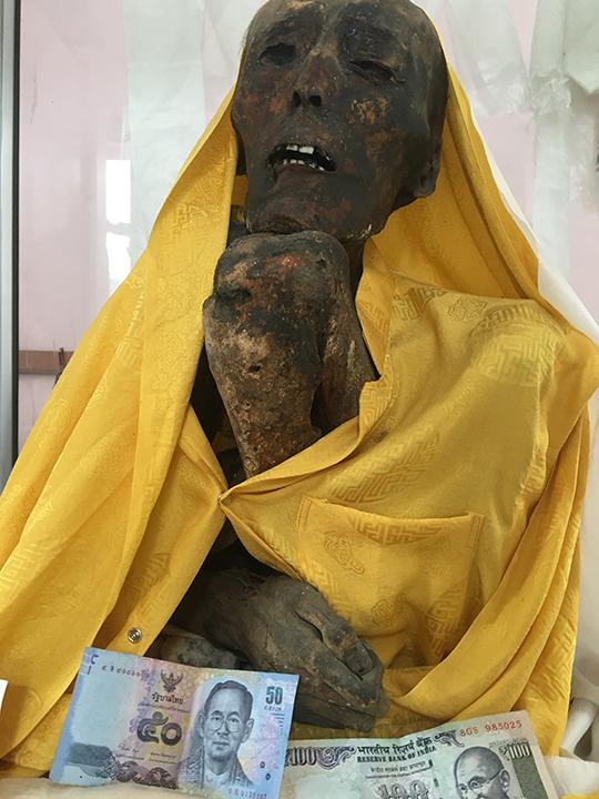 Gue Lama Mummy 03